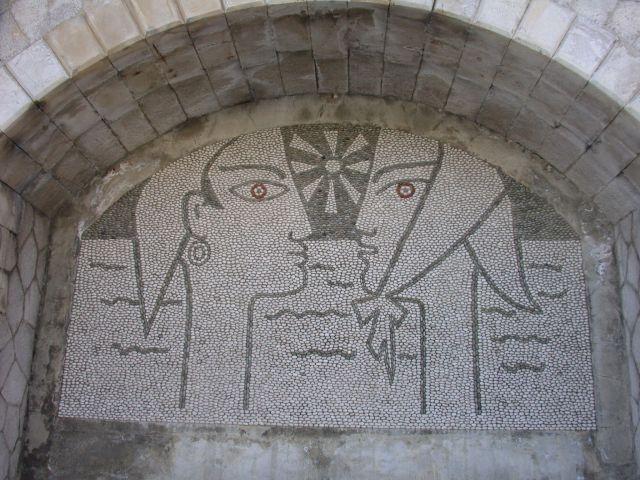 Cocteau Museum mosaic